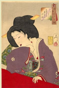 "JAPAN PRINT GALLERY: Looking Amused -	Yoshitoshi (32 Aspects of Women) - Looking amused: the appearance of a high-ranking maid in the Bunsei era"" (1818-1830)"