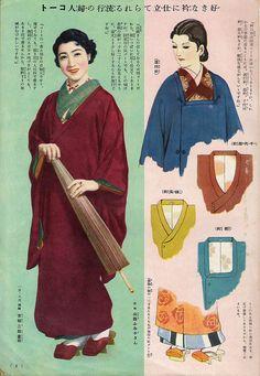Naomi no Kimono Asobi Colorful Fashion, Retro Fashion, Traditional Japanese Kimono, Japanese Geisha, Japanese Costume, Kimono Design, Campaign Fashion, Oriental Fashion, Japanese Outfits
