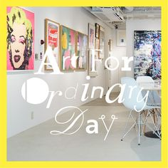 アートという言葉が、やたらにネット上には散見されて、様々な展覧会は満員御礼にもなり、東京中にギャラリー(らしきものも含めて)増殖しているように感じる。
