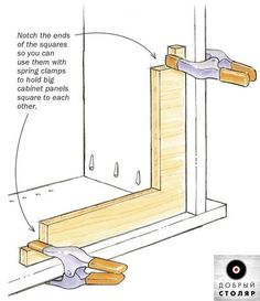 Woodworking Jigs Clamping squares aren't a new idea, but this is my favorite design for them. When I'm assembling a cabinet, I use these simple plywood braces and spring clamps to ensure … Learn Woodworking, Woodworking Techniques, Popular Woodworking, Woodworking Crafts, Woodworking Projects, Woodworking Jigsaw, Woodworking Quotes, Woodworking Apron, Woodworking Patterns