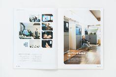 YUKAI | SWITCH 3月号 2014 All Design, Graphic Design, Switch, Editorial Design, Photo Wall, Layout, Graphics, Magazine, Templates