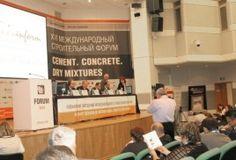 Открылся международный строительный форум