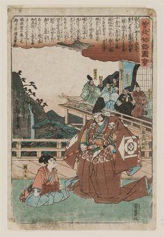 Hakoômaru Meeting Kudô Saemon, from the series Illustrated Tale of the Soga Brothers (Soga monogatari zue) - Hiroshige