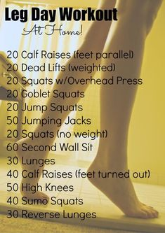 """Great """"leg day"""" workout you can do at home! Perfect for fitting in some exercise when you're always on the go. This challenging leg day workout will get you toned without having to go to the gym Leg Day Workouts, Best At Home Workout, At Home Workout Plan, Workout Plans, Quick Workouts, Workout Routines, Skinny Leg Workouts, Free Weight Leg Workout, Dancer Workout Plan"""
