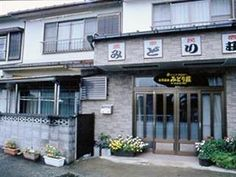 Minshuku Midoriso Hotel - http://japanmegatravel.com/minshuku-midoriso-hotel/