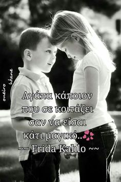Greek Quotes, Forever Love, Movie Posters, Movies, Statues, Films, Film Poster, Endless Love, Cinema