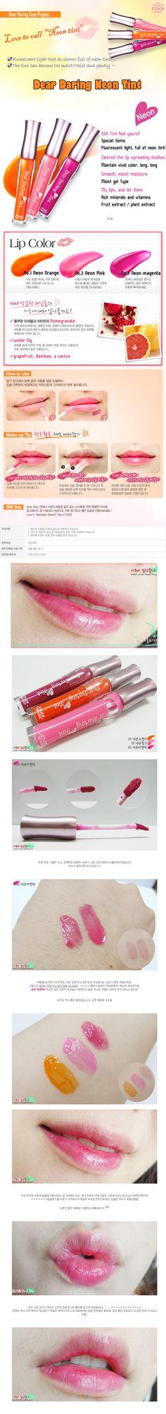 Etude House Dear Darling Tint Neon Etude House Dear Darling Neon Tint 2 Colors Product Feature To promote moist and vivid color lips.