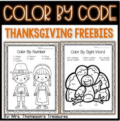 Thanksgiving Activities Free Color by Code