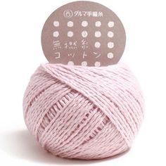 Japan-made zero twist cotton rates ☆ 1 5 ball bag