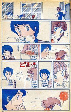 Mutsu Eiko, Kiiroi Ribon no Hanataba ni Shite Ribon, Sept 1975
