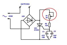 wiring diagram for led light connected in series with 89157267599418853 on Ir Led Wiring moreover Reading Photoresistor Using Reflex Blog Post likewise 89157267599418853 likewise Astable Multivibrator 2 Led Flashing also How Does An Light Dependent Resistor Work.
