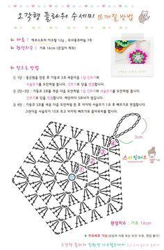 Marvelous Crochet A Shell Stitch Purse Bag Ideas. Wonderful Crochet A Shell Stitch Purse Bag Ideas. Crochet Snowflake Pattern, Crochet Stars, Crochet Motifs, Crochet Snowflakes, Crochet Flower Patterns, Crochet Diagram, Crochet Granny, Crochet Designs, Crochet Doilies