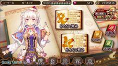 藤商事とエディア、新作アプリ『マギアコネクト』iOS版をリリース…最大4人によるマルチプレイが楽しるリアルタイムRPG   Social Game Info