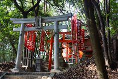 Hoshida myokengu 星田妙見宮 Osaka, Arch, Outdoor Structures, Japan, Garden, Longbow, Garten, Lawn And Garden, Gardens