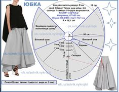 Amazing Sewing Patterns Clone Your Clothes Ideas. Enchanting Sewing Patterns Clone Your Clothes Ideas. Sewing Pants, Sewing Clothes, Diy Clothes, Dress Sewing Patterns, Clothing Patterns, Japanese Sewing Patterns, Fashion Sewing, Diy Fashion, Blog Couture