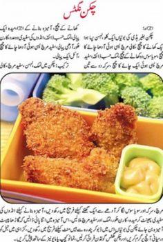 Easy fast food recipes in urdu