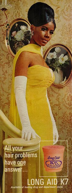 1967 Hair Care Ad, Long Aid K7, Beautiful Girl in Vintage Evening Gown