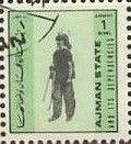 Stamp: Military Uniform (Ajman) (Military uniforms, small size) Sn:AJ 2522