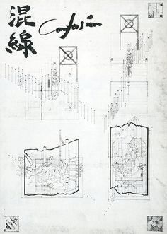 Masaharu Takasaki and Eiji Takasu. Japan Architect 53 Feb 1978: 15 | RNDRD