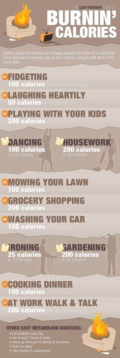 The Lazy Person's Guide To Burning Calories [Infographic]
