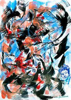 Untitled No.10022014 (Beethoven Symphony No.5) #ContemporaryArt #art #abstract #buddha #ink #Asian #painting #Beethoven #hongkong #music