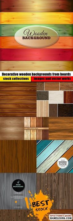 Decorative colored wooden backgrounds - vector collection |  Decorative wooden backgrounds from boards