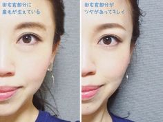 """日々美眉について研究し続けている、""""眉""""の専門家として活動している美眉アドバイザーの玉村麻衣子さん。今回は、眉がうまくかけていない人たちの6つのNG行為をまとめてみました。アナタもチェックしてみては?"""