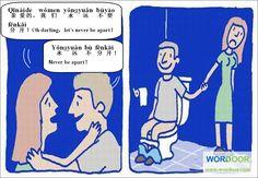 Wordoor Chinese - Chinese jokes# Never be apart!