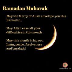 As the heart heals - Islam. Ramadan Mubarak Wallpapers, Happy Ramadan Mubarak, Eid Mubarak Wishes, Islam Ramadan, Ramadan Greetings, Prophet Quotes, Quran Quotes, Qoutes, Beautiful Islamic Quotes