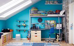 ИКЕА (IKEA) CLUB : 41000 товаров ИКЕА : Детская 23