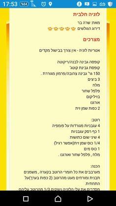 menu for shavuot