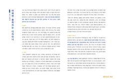2018 포트폴리오 [어쩌면 종착지는 디자이너] - 그래픽 디자인 · 브랜딩/편집, 그래픽 디자인, 브랜딩/편집, 그래픽 디자인, 브랜딩/편집 Portfolio Layout, Portfolio Design, Text Design, Book Design, Editorial Design, Resume, Design Inspiration, Branding, How To Plan