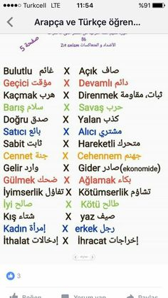 Learn Turkish Language, Arabic Language, Turkish Lessons, Learn Korean, Learning Arabic, Learn English, Beautiful Words, School Supplies, Vocabulary