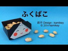 折り紙 鬼の箱 フタ付きの折り方(niceno1)Origami monster box - YouTube