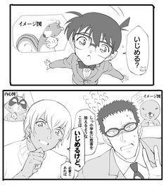 三潮 (@salts) | Twitter Detective Conan Ran, Conan Comics, Detective Conan Wallpapers, Kudo Shinichi, Magic Kaito, Case Closed, Anime Artwork, Animation, Fan Art