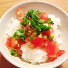 激ウマ「塩トマトご飯」