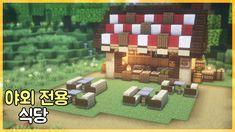 Minecraft : Outdoor restaurant Tutorial |How to Build in Minecraft Minecraft Restaurant, Minecraft Stores, Minecraft Part 1, Minecraft Gifts, Minecraft Medieval, Minecraft Decorations, Minecraft Wooden House, Minecraft Mansion, Cute Minecraft Houses