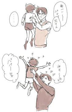 Ran And Shinichi, Manga Detective Conan, Kaito Kuroba, Conan Comics, Detective Conan Wallpapers, Kaito Kid, Familia Anime, Magic Kaito, Manga Anime