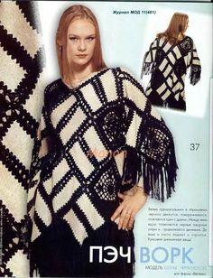 """Photo from album """"Журнал Мод on Yandex. Crochet Cardigan, Crochet Shawl, Crochet Lace, Crochet Girls, Love Crochet, Leather Fabric, Leather And Lace, Zhurnal Mod, Romanian Lace"""