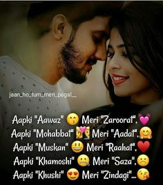 Gud mrng😚Jaan have a great day 💋❤love u babu😌😋😚 Love My Wife Quotes, Romantic Quotes For Girlfriend, Love Quotes For Crush, Cute Romantic Quotes, Baby Love Quotes, Secret Love Quotes, First Love Quotes, Love Smile Quotes, Couples Quotes Love