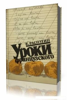 аудиокниги слушать онлайн советская фантастика рассказы
