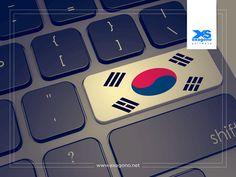 """¿Sabías que Corea del Sur tiene la conexión a internet más rápida del mundo? Es considerada como """"rey de la velocidad """"de internet ya que tienen una velocidad de conexión de casi 17 #megabits, que supera a la competencia."""