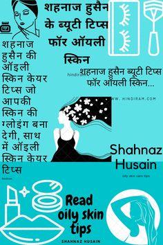 Shahnaz Husain Beauty tips for oily skin in hindi Tips For Oily Skin, Oily Skin Care, Skin Tips, Skin Care Tips, Beauty Tips, Beauty Hacks, Glowing Skin, Reading, Beauty Tricks