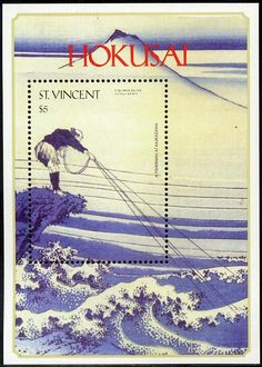 "Not a Japan stamp, but art of the Japanese artist ""Hokusai"" who is famous for his ""36 views of Mt. Fuji"""