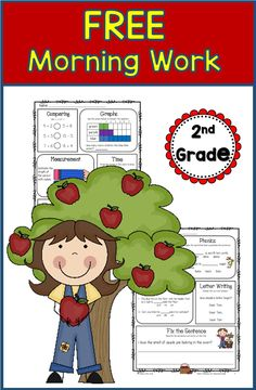 Morning work for second grade---graphing, comparing numbers, and much more--FREE