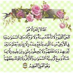 Ayat kursi Islamic Images, Islamic Messages, Islamic Pictures, Islamic Quotes, Arabic Quotes, Islamic Surah, Surah Al Quran, Islam Quran, Quran Verses
