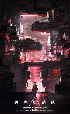 ArtStation - Ghost in the Shell , 手指断了 a