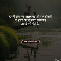 Dosti Shayari, दोस्ती शायरी हिंदी में, dosti shayari in hindi, dosti ki shayari, dosti quotes in hindi, dost ke liye shayari, beautiful dosti shayari, dost ki shayari, dosti par shayari, doston ke liye shayari, doston ki shayari, matlabi dost shayari, hindi shayari dosti ke liye Dosti Quotes In Hindi, Dosti Shayari In Hindi, Meant To Be, Deep, Movie Posters, Movies, Beautiful, Films, Film Poster