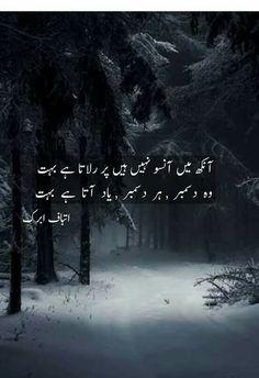 The 3483 Best Sad Urdu Poetry Images On Pinterest In 2019 Urdu