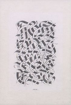 Berliner Sammlung Kalligraphie: Carl Kurtz